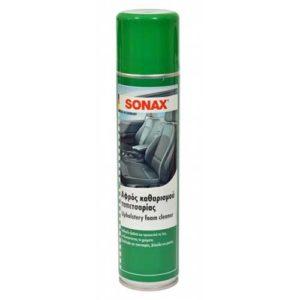 SONAX καθαριστικός αφρός ταπετσαρίας 400ml